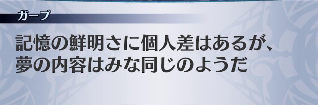 f:id:seisyuu:20190219125349j:plain