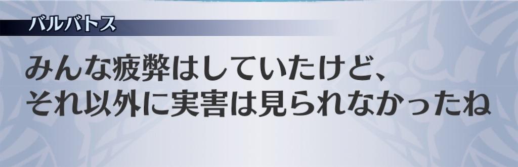 f:id:seisyuu:20190219125450j:plain