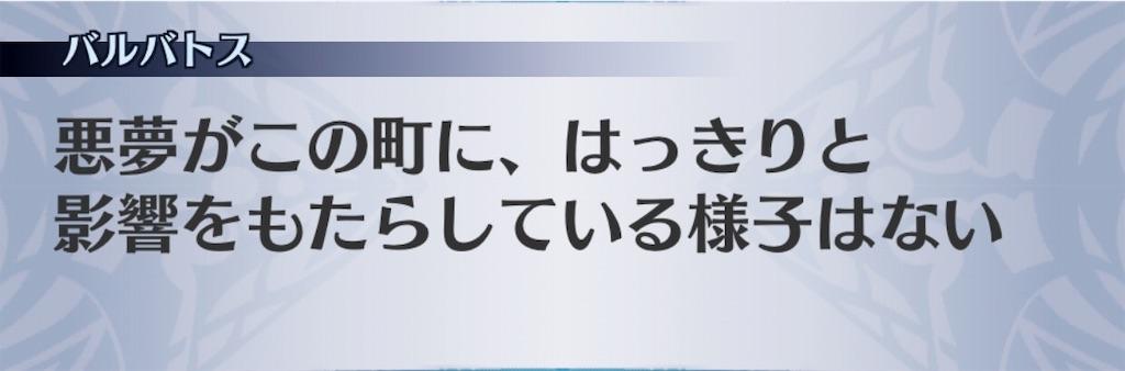 f:id:seisyuu:20190219125711j:plain