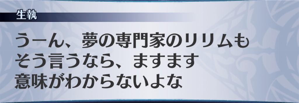 f:id:seisyuu:20190219130230j:plain