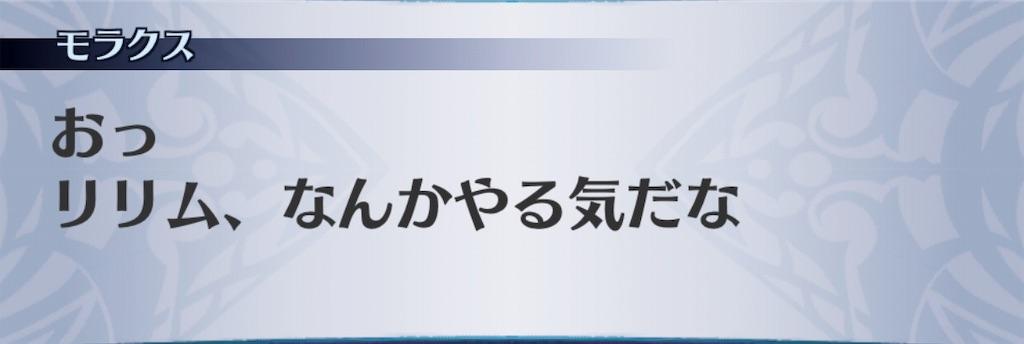 f:id:seisyuu:20190219131058j:plain