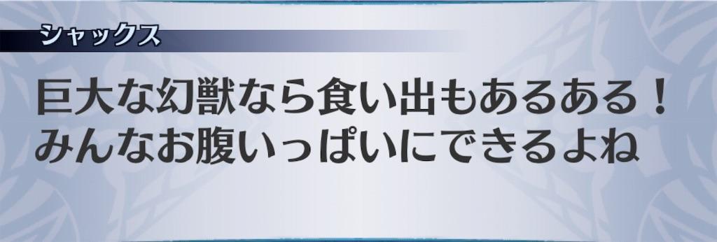 f:id:seisyuu:20190219131933j:plain