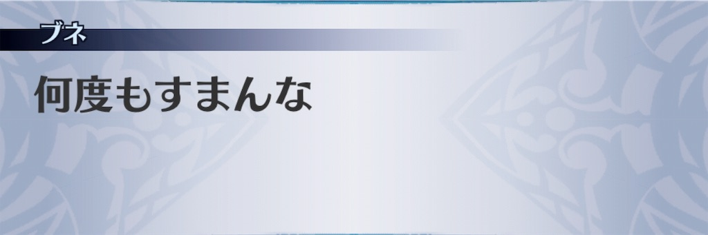 f:id:seisyuu:20190219132701j:plain
