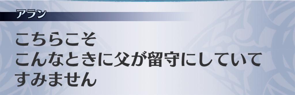 f:id:seisyuu:20190219132705j:plain
