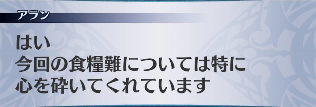 f:id:seisyuu:20190219163902j:plain