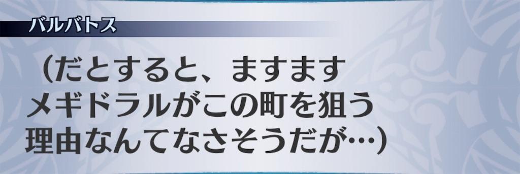 f:id:seisyuu:20190219164156j:plain