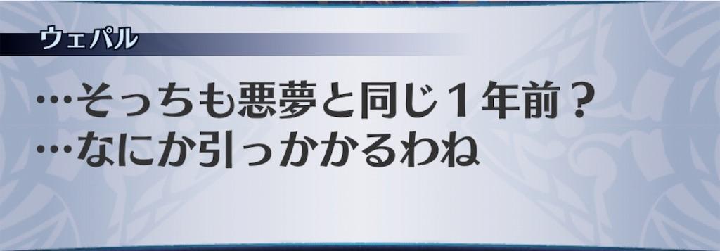 f:id:seisyuu:20190219164232j:plain