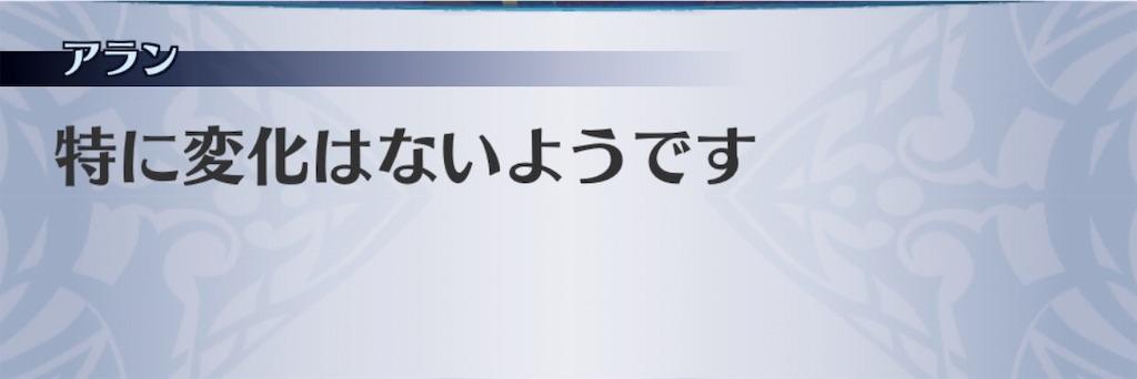 f:id:seisyuu:20190219164507j:plain