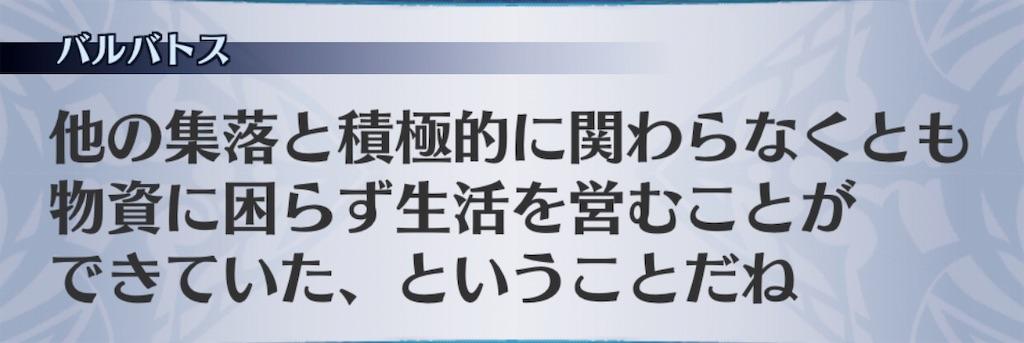 f:id:seisyuu:20190219164853j:plain
