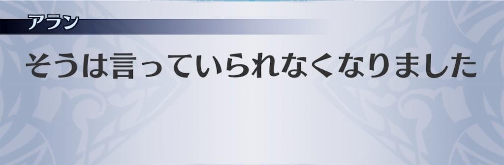 f:id:seisyuu:20190219164940j:plain