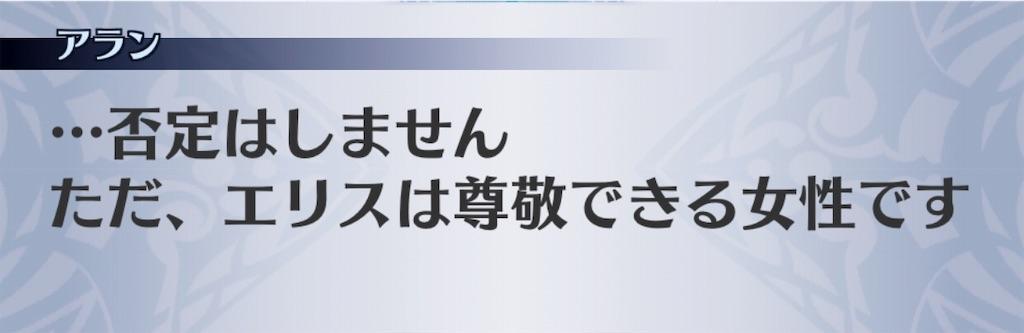 f:id:seisyuu:20190219165103j:plain