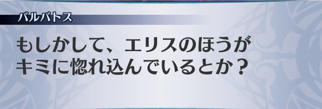 f:id:seisyuu:20190219165155j:plain