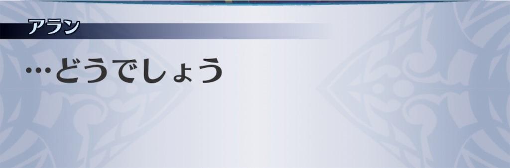 f:id:seisyuu:20190219165202j:plain