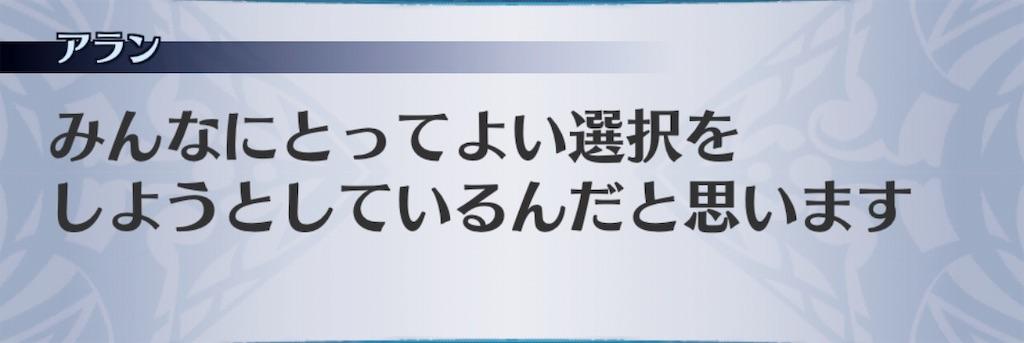 f:id:seisyuu:20190219165252j:plain