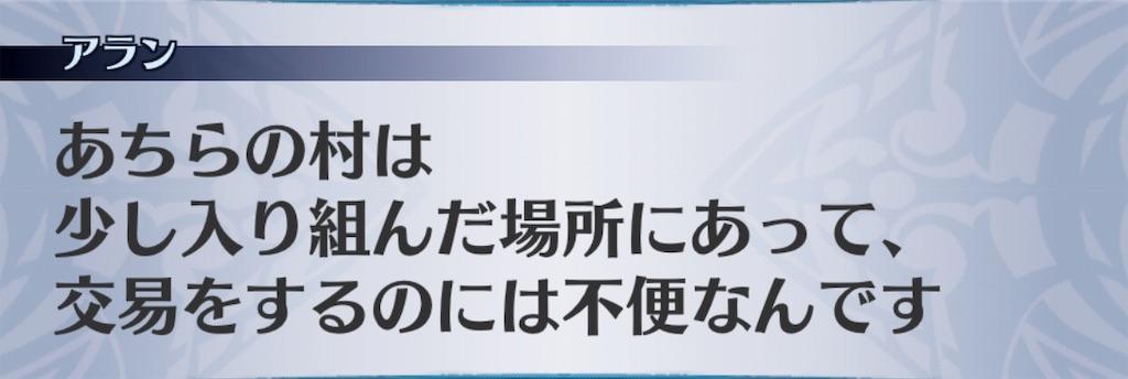 f:id:seisyuu:20190219165347j:plain