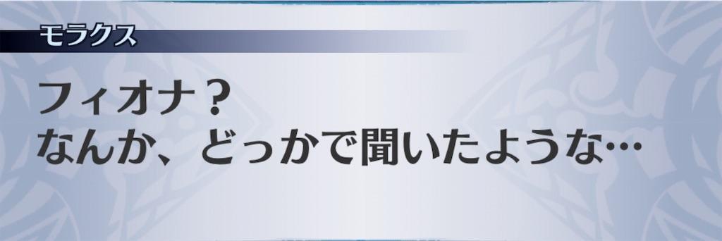 f:id:seisyuu:20190219165449j:plain