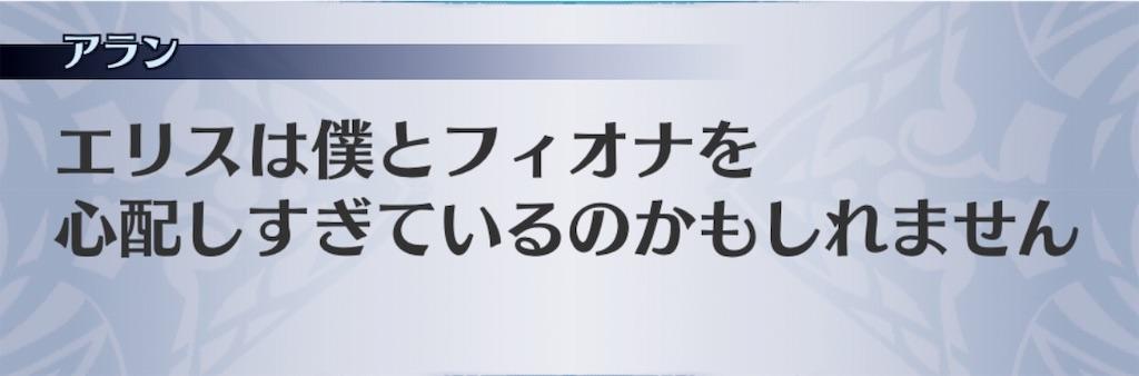 f:id:seisyuu:20190219165525j:plain