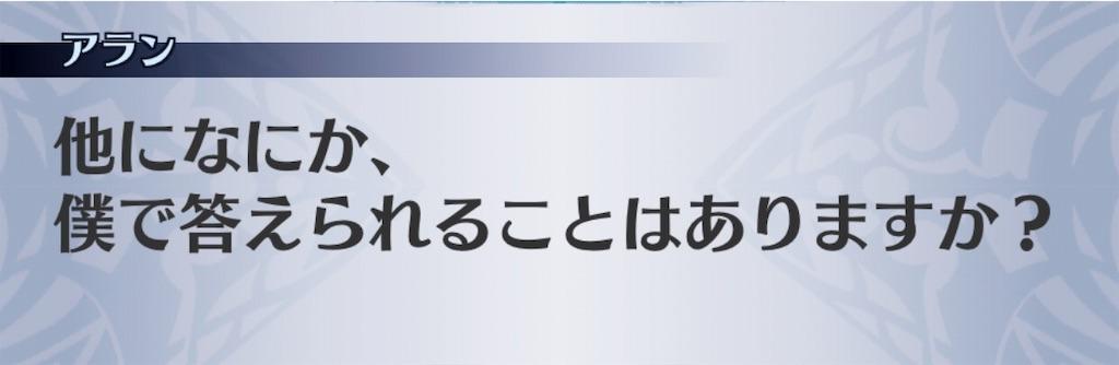 f:id:seisyuu:20190219165737j:plain