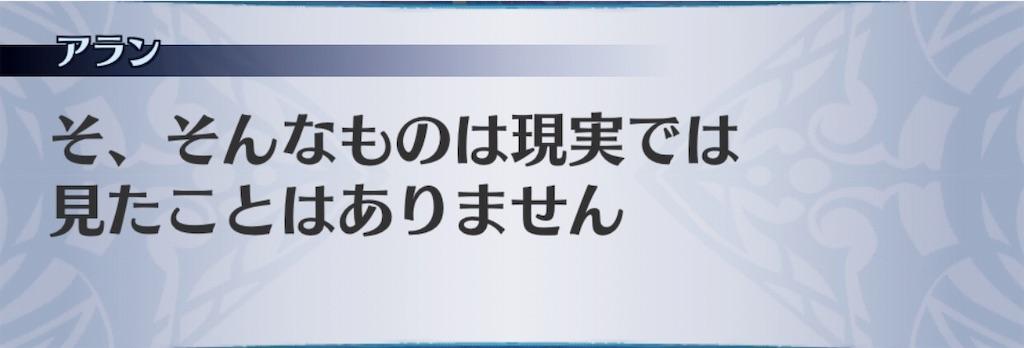 f:id:seisyuu:20190219172913j:plain