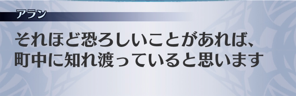 f:id:seisyuu:20190219172917j:plain