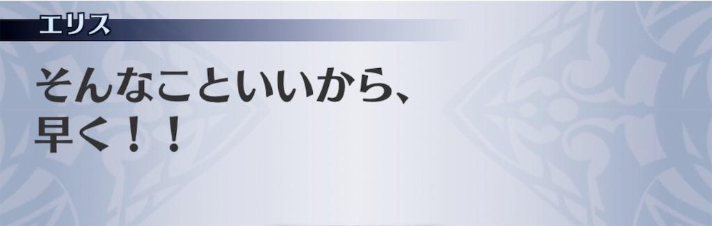 f:id:seisyuu:20190220193228j:plain
