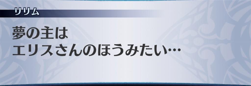 f:id:seisyuu:20190220193250j:plain