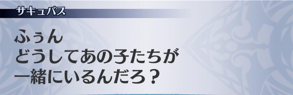 f:id:seisyuu:20190220193334j:plain