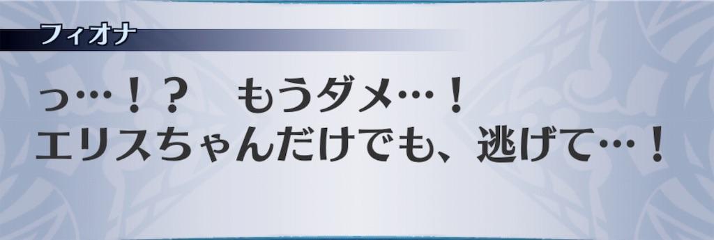 f:id:seisyuu:20190220193341j:plain