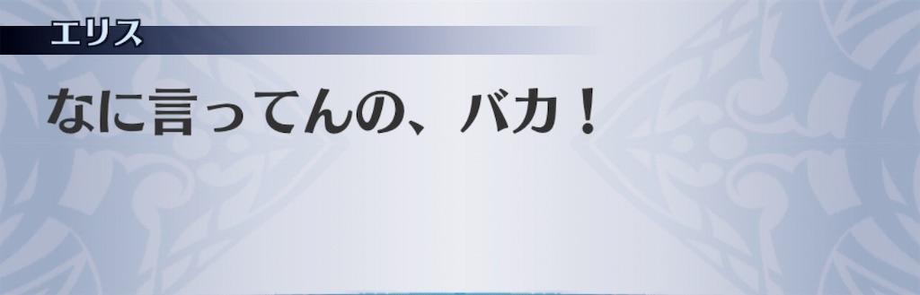 f:id:seisyuu:20190220193437j:plain