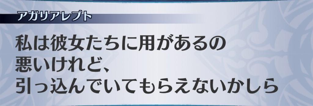 f:id:seisyuu:20190220193619j:plain
