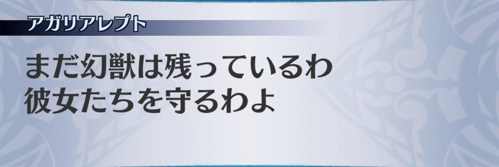 f:id:seisyuu:20190220193652j:plain