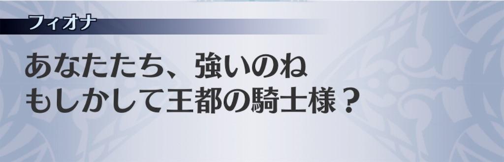 f:id:seisyuu:20190221175803j:plain