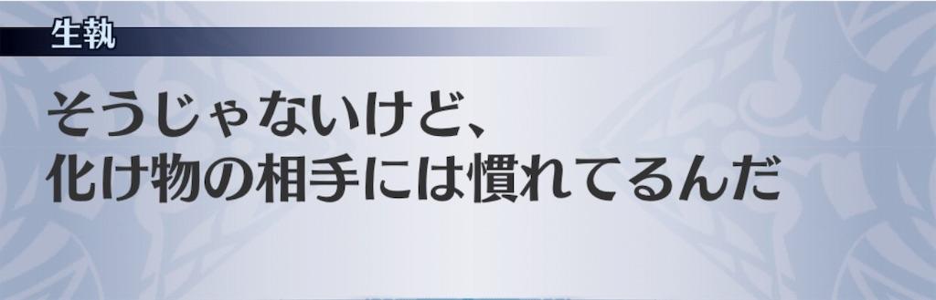 f:id:seisyuu:20190221175838j:plain