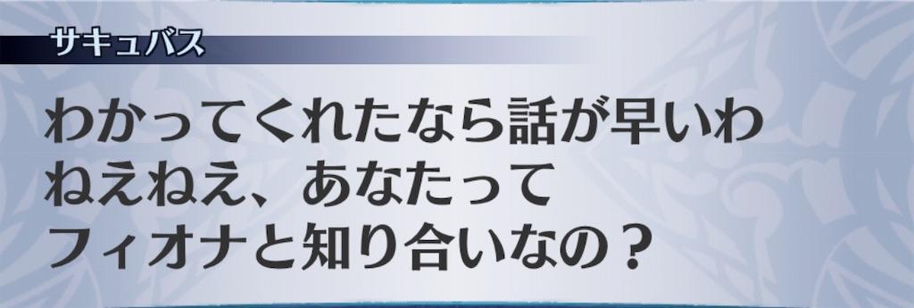 f:id:seisyuu:20190221181220j:plain