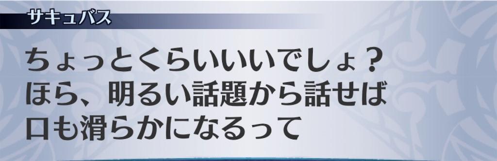 f:id:seisyuu:20190221181254j:plain
