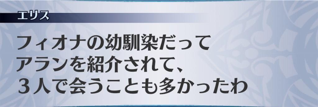 f:id:seisyuu:20190221181336j:plain