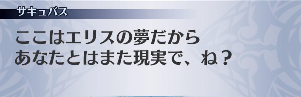 f:id:seisyuu:20190221181448j:plain