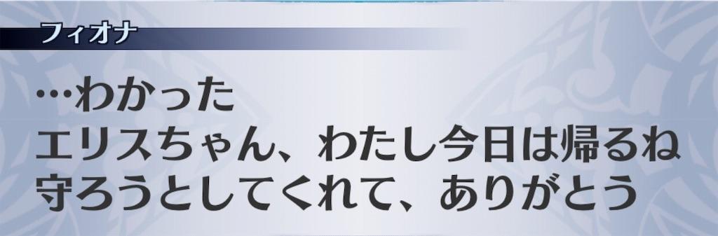 f:id:seisyuu:20190221181451j:plain