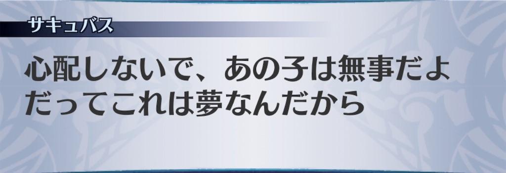 f:id:seisyuu:20190221181539j:plain
