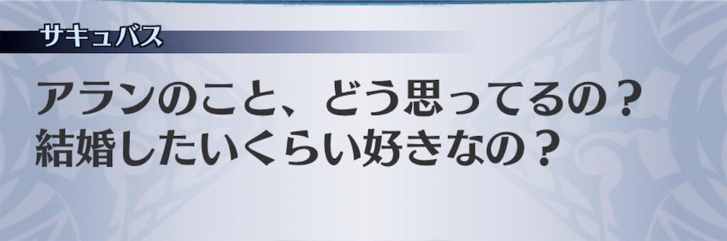 f:id:seisyuu:20190221181626j:plain
