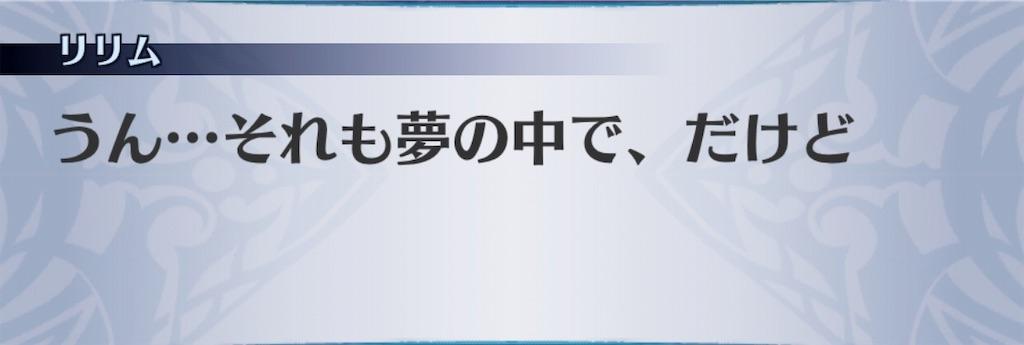 f:id:seisyuu:20190221181758j:plain
