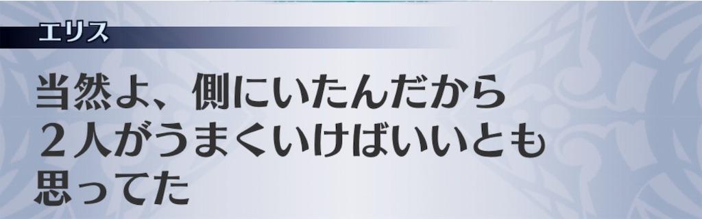 f:id:seisyuu:20190221181841j:plain