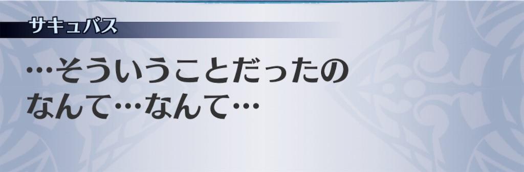 f:id:seisyuu:20190221182018j:plain