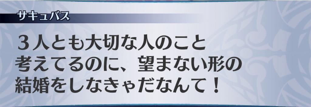 f:id:seisyuu:20190221182057j:plain