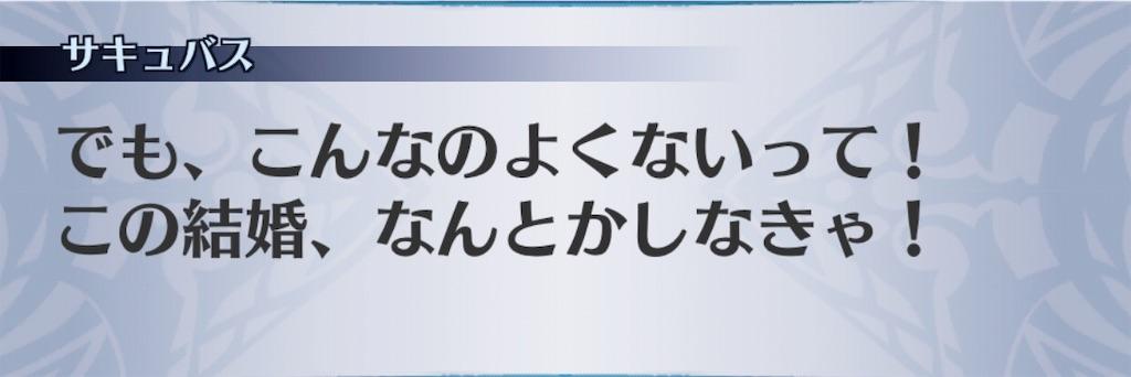 f:id:seisyuu:20190221182201j:plain