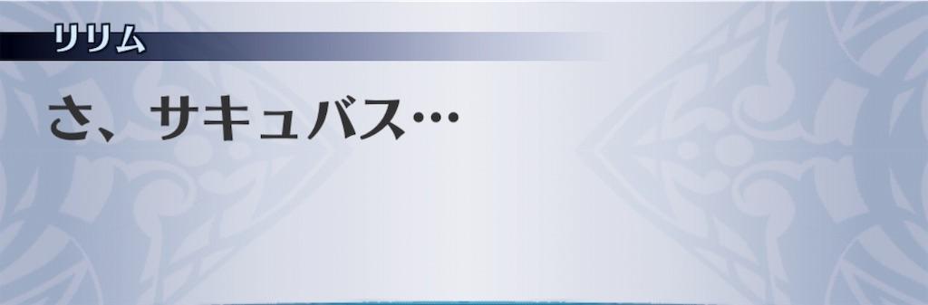 f:id:seisyuu:20190221182225j:plain