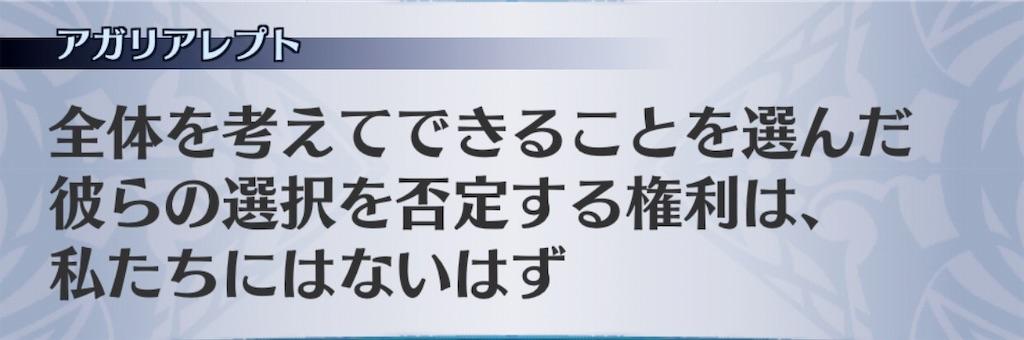 f:id:seisyuu:20190221182306j:plain