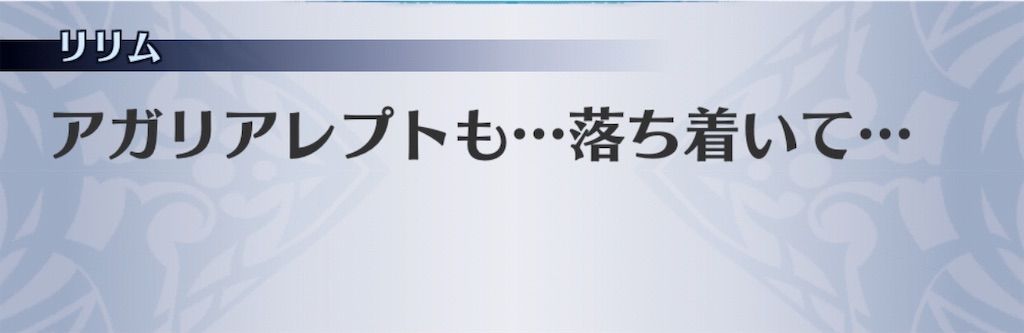 f:id:seisyuu:20190221182310j:plain