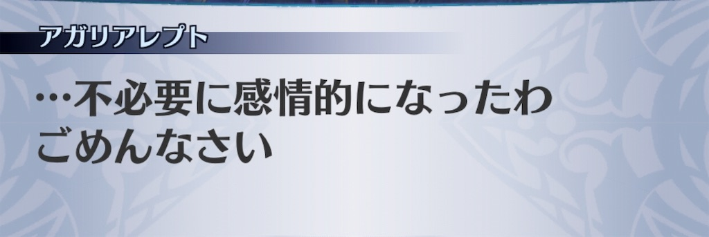 f:id:seisyuu:20190221182359j:plain