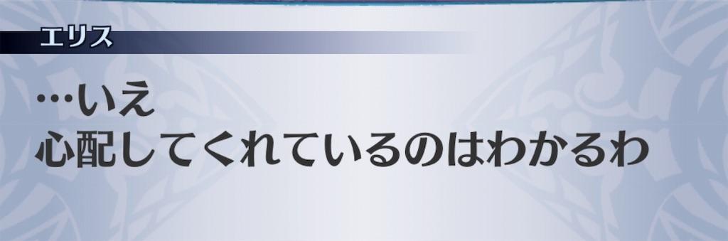 f:id:seisyuu:20190221182452j:plain